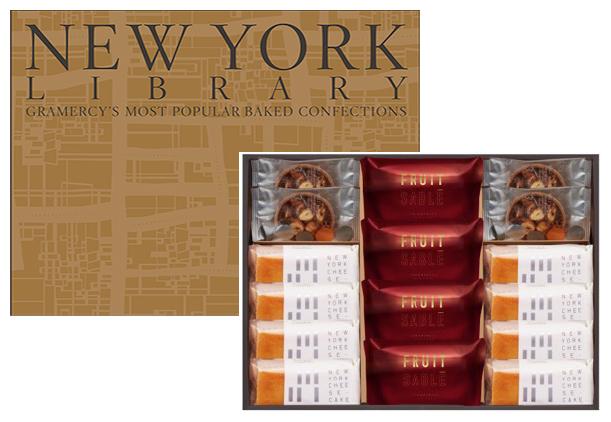 ニューヨークライブラリー